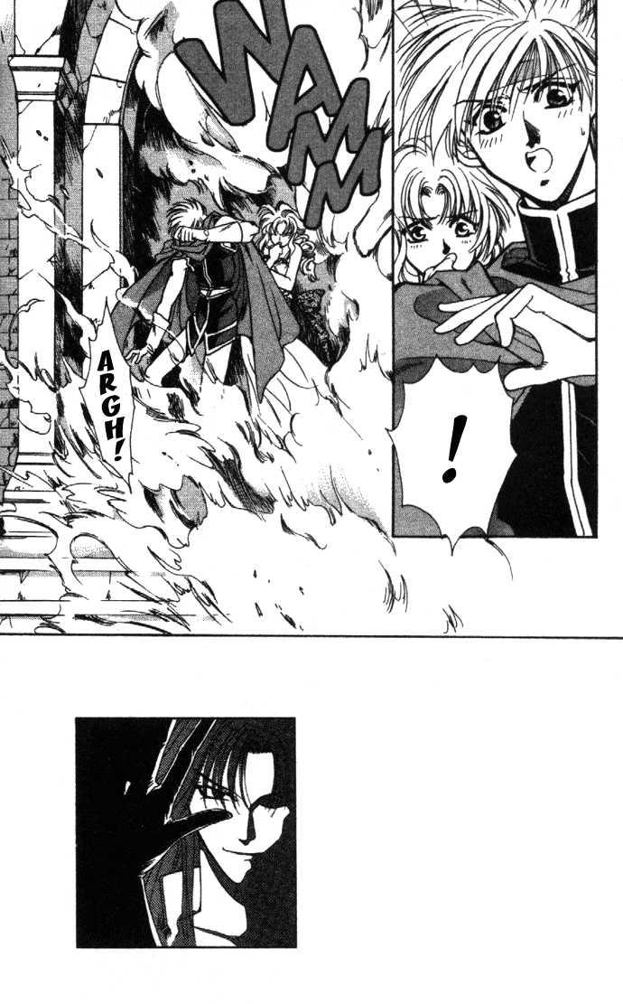 Seimaden 21 Page 2