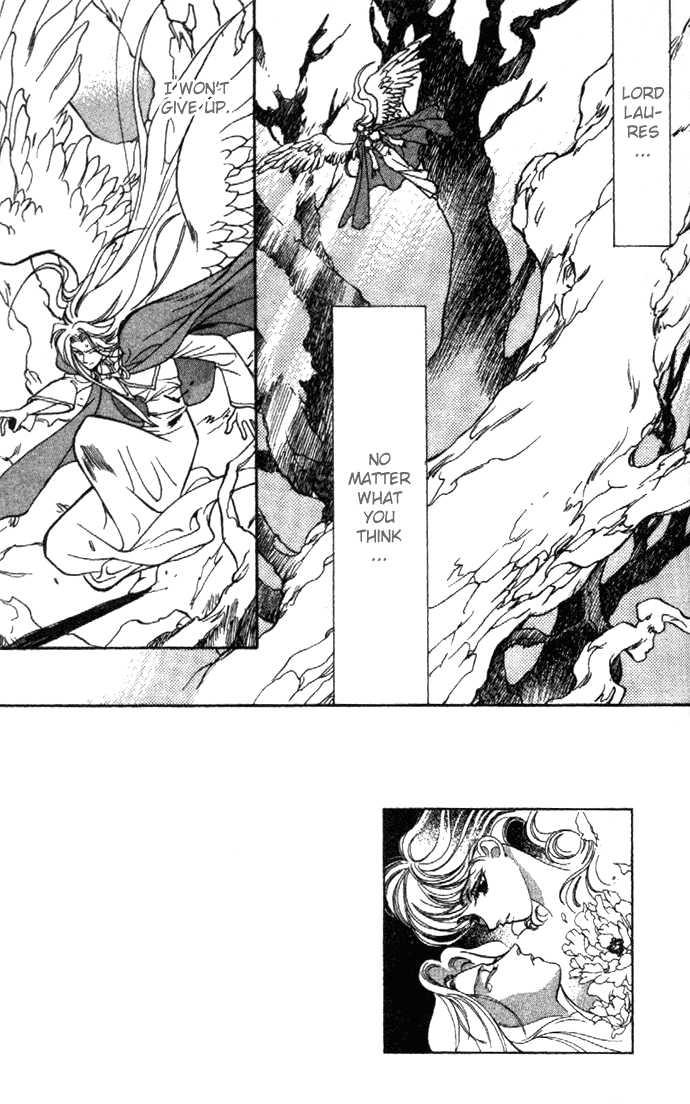 Seimaden 22 Page 2