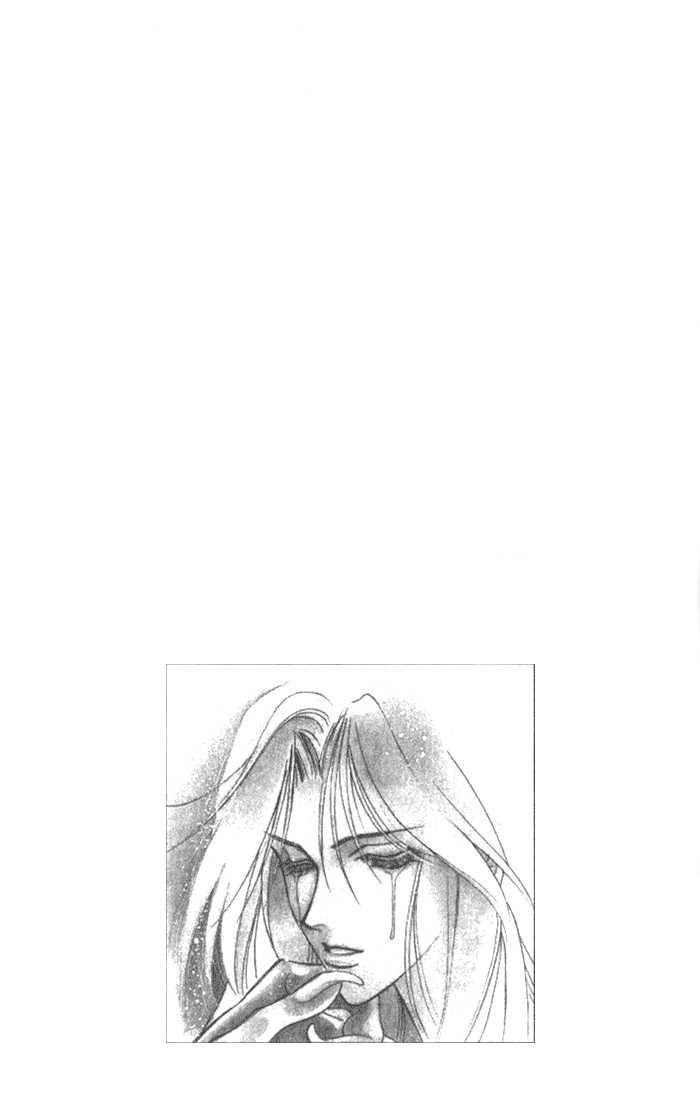 Seimaden 35 Page 1