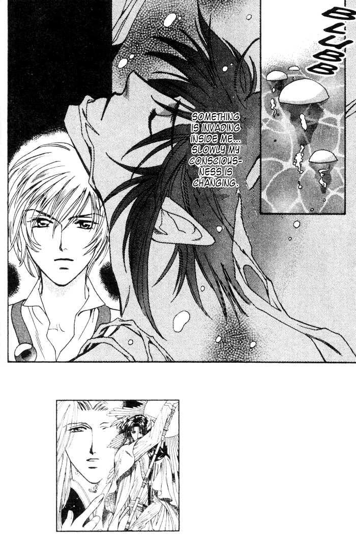 Seimaden 46 Page 2