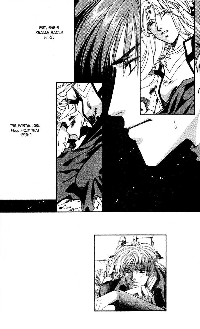 Seimaden 51 Page 2