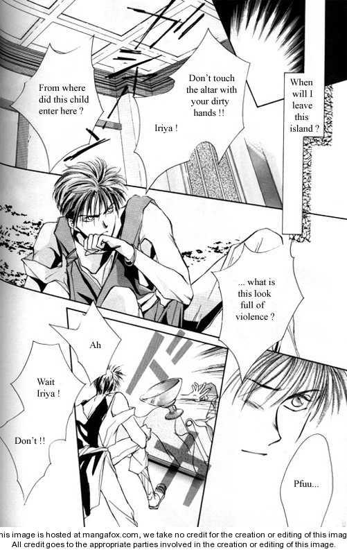 Tsuki no Hikari Hoshi no Michi 4 Page 2