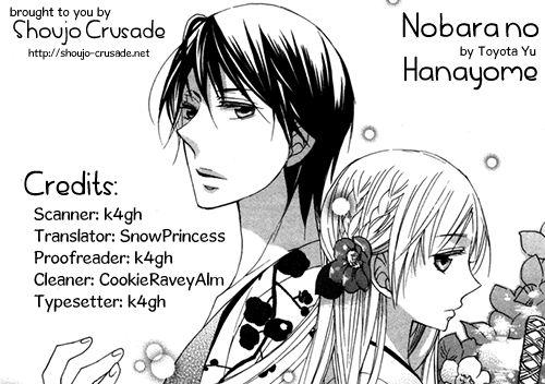 Nobara no Hanayome 6 Page 1