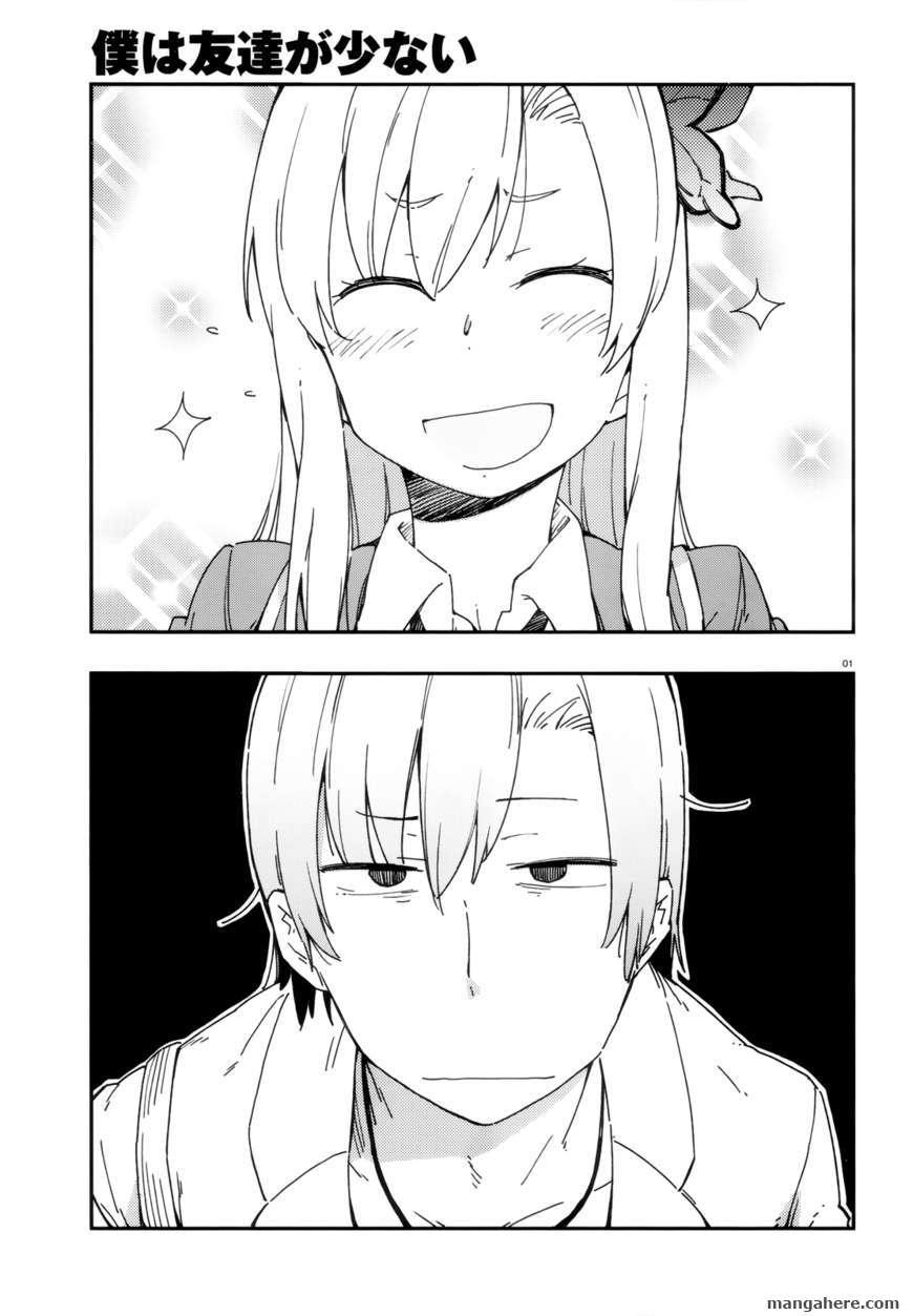Boku wa Tomodachi ga Sukunai 9 Page 3