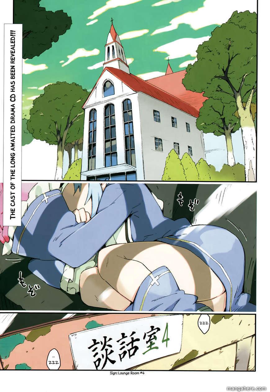 Boku wa Tomodachi ga Sukunai 12 Page 1