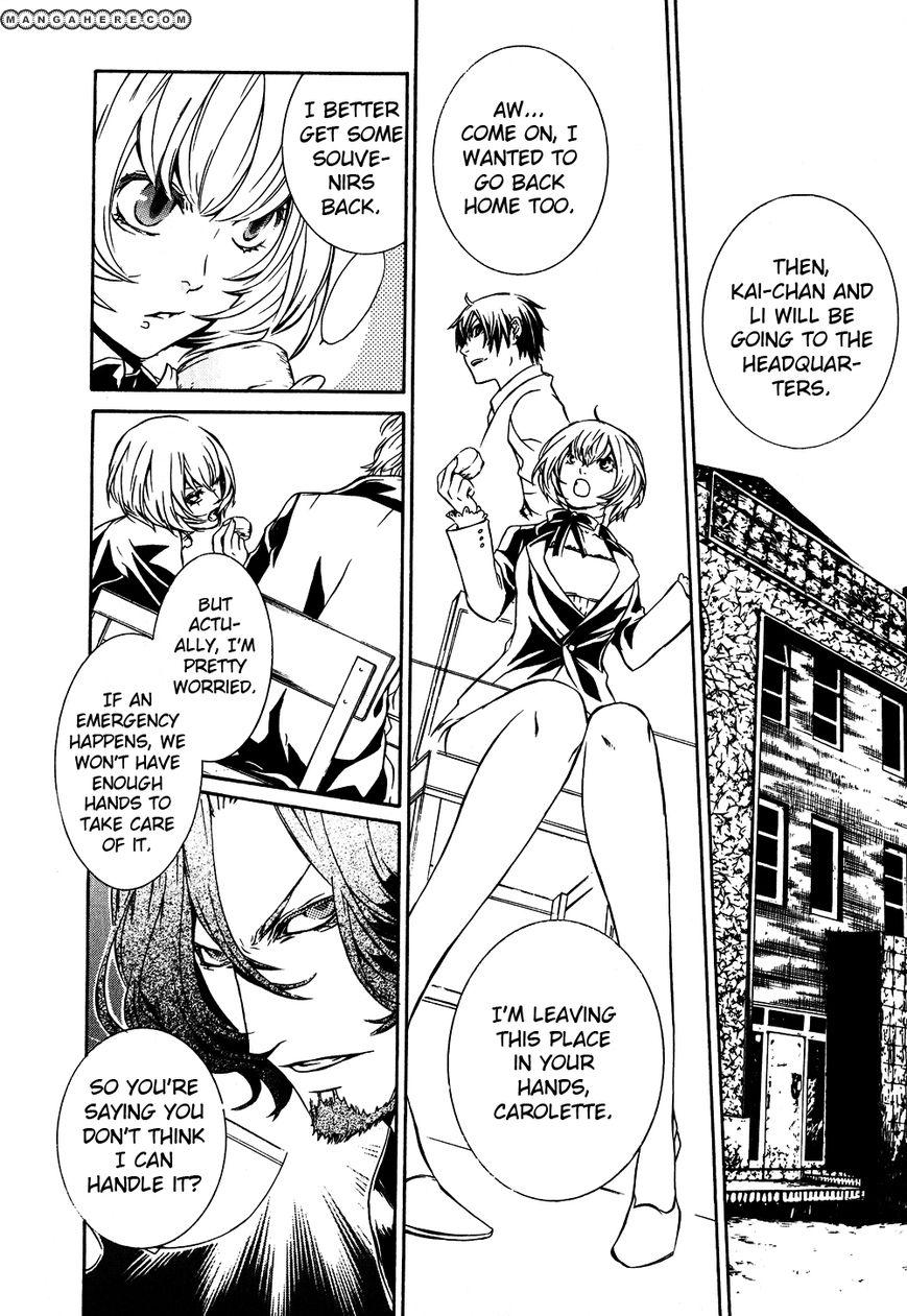 Death Edge 9 Page 4