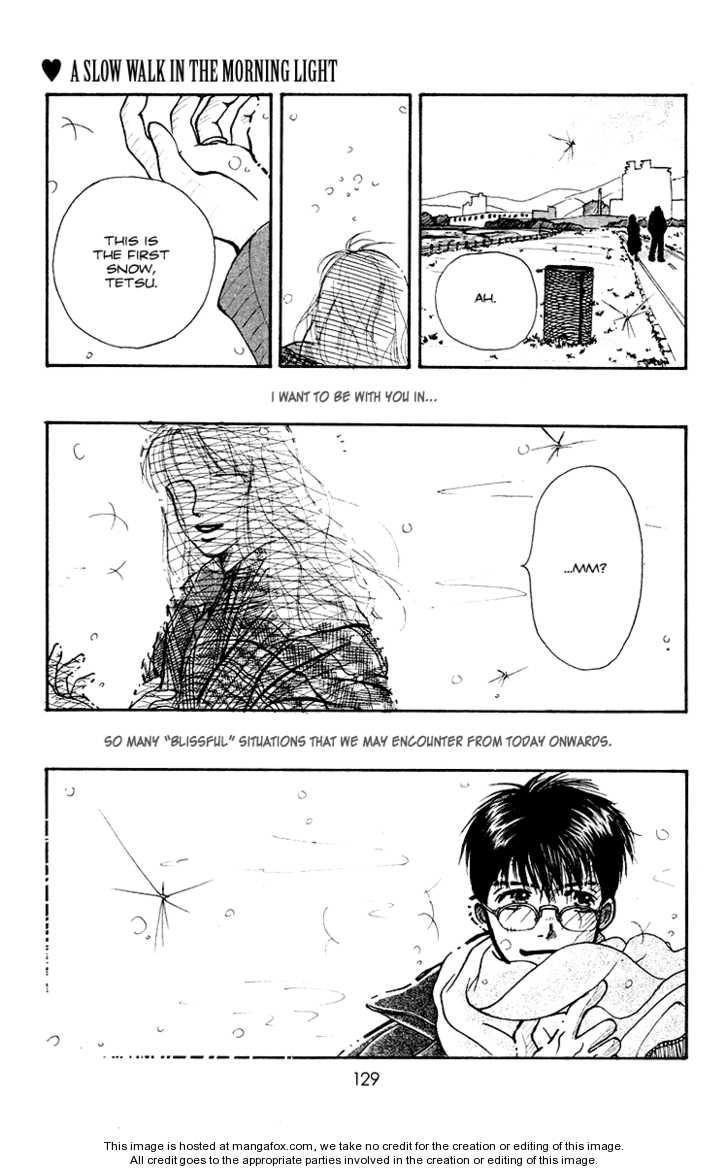 Garakuta Planet 3 Page 3