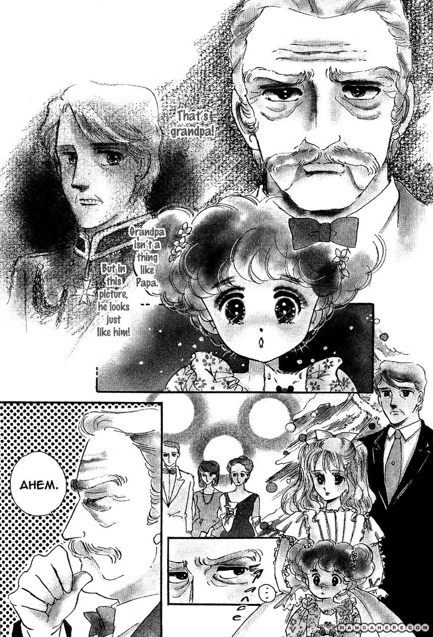 Lady!! 5 Page 1