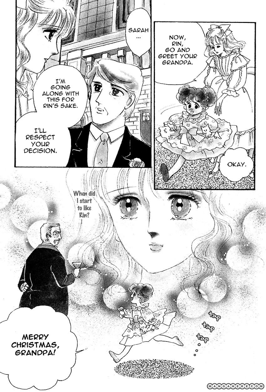 Lady!! 5 Page 3