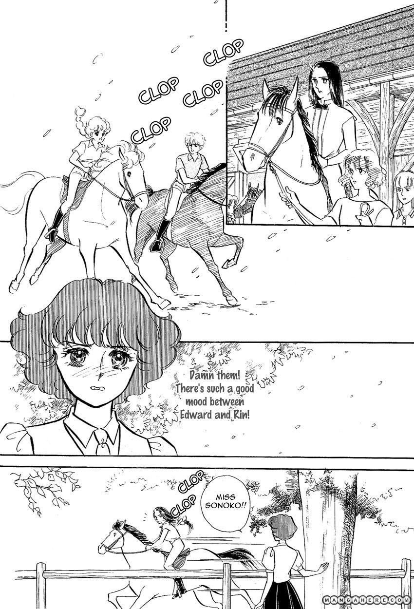 Lady!! 6 Page 2