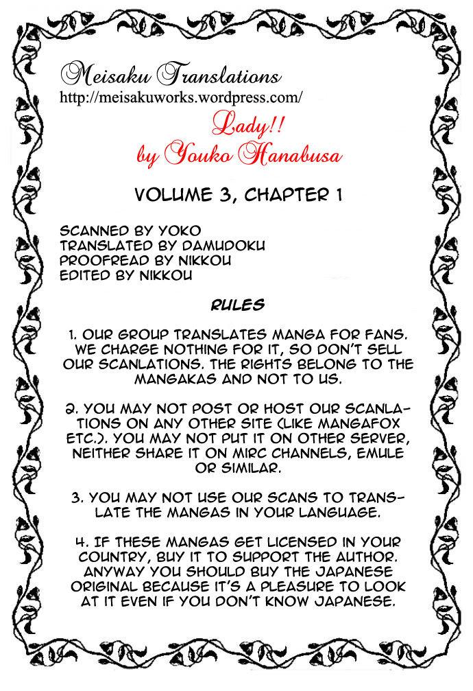 Lady!! 1 Page 1