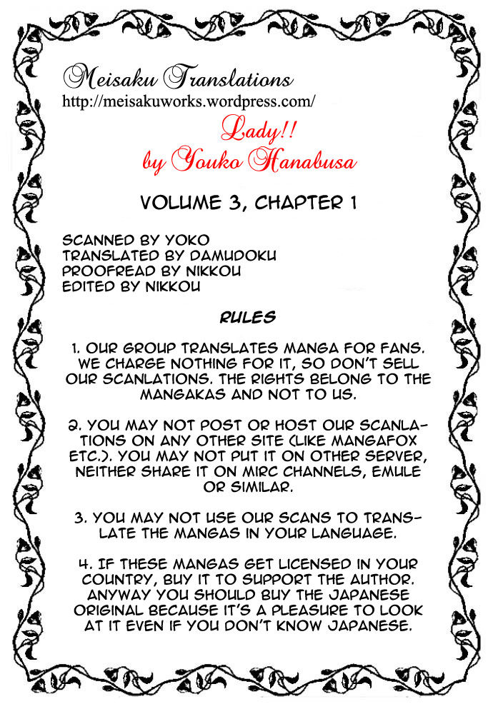 Lady!! 1 Page 1