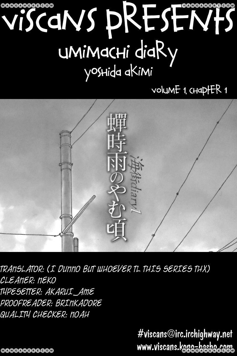 Umimachi Diary 1 Page 1