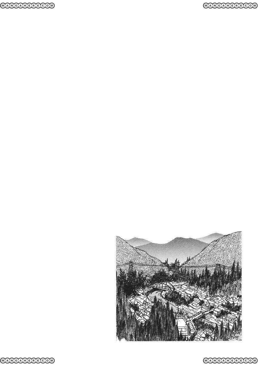 Umimachi Diary 2 Page 2