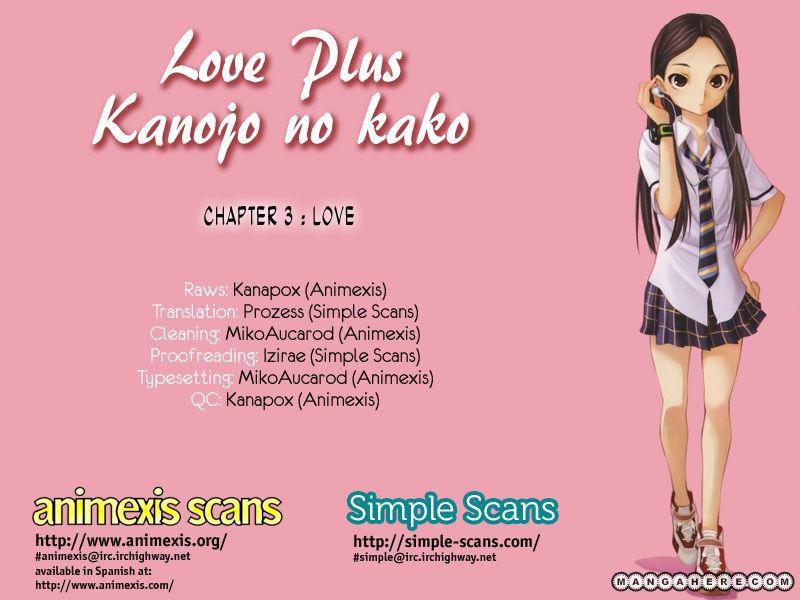 Loveplus Kanojo no Kako 3 Page 1