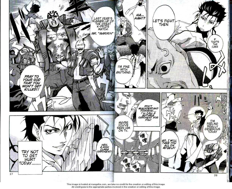 Blade Sangokushi 1.2 Page 1