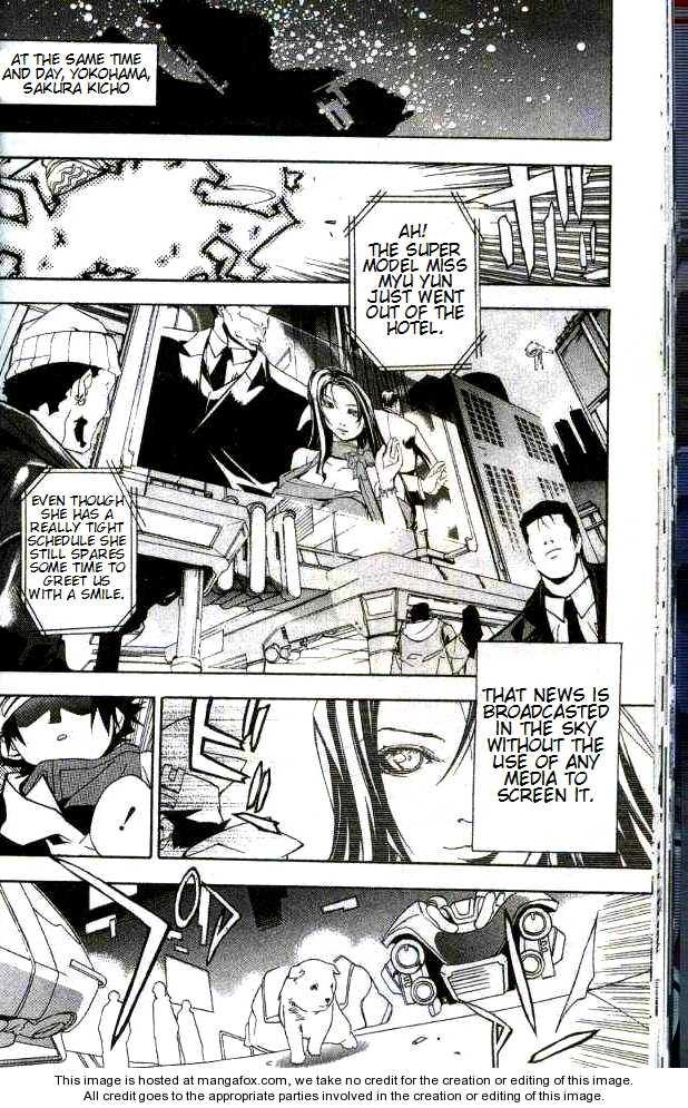 Blade Sangokushi 1.2 Page 2