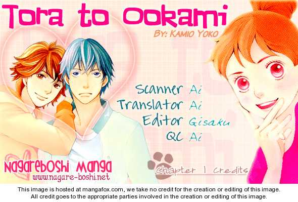 Tora to Ookami 1 Page 1