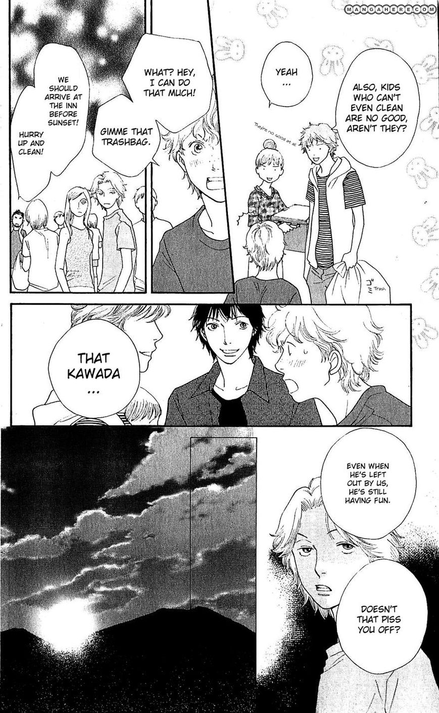 Tora to Ookami 10 Page 3
