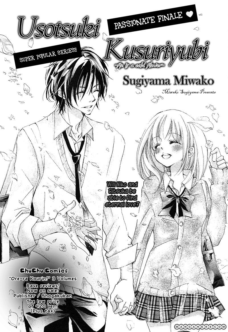 Usotsuki Kusuriyubi 3 Page 3