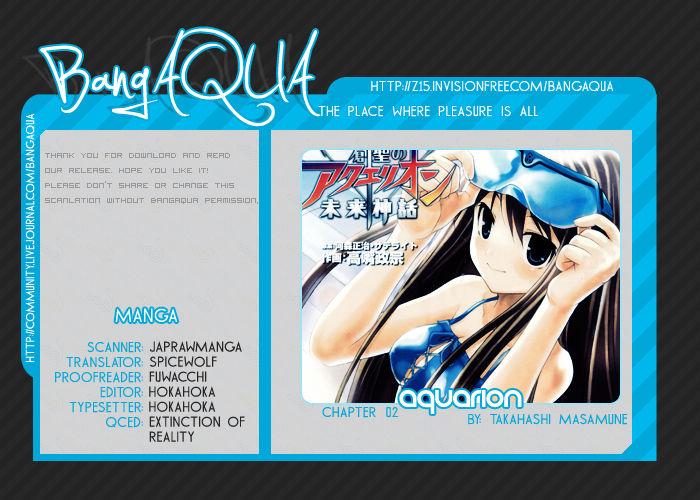 Sousei no Aquarion: Mirai Shinwa 2 Page 1