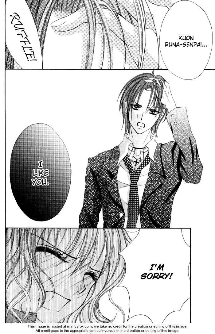 Christmas ni Kagayaku 0 Page 3