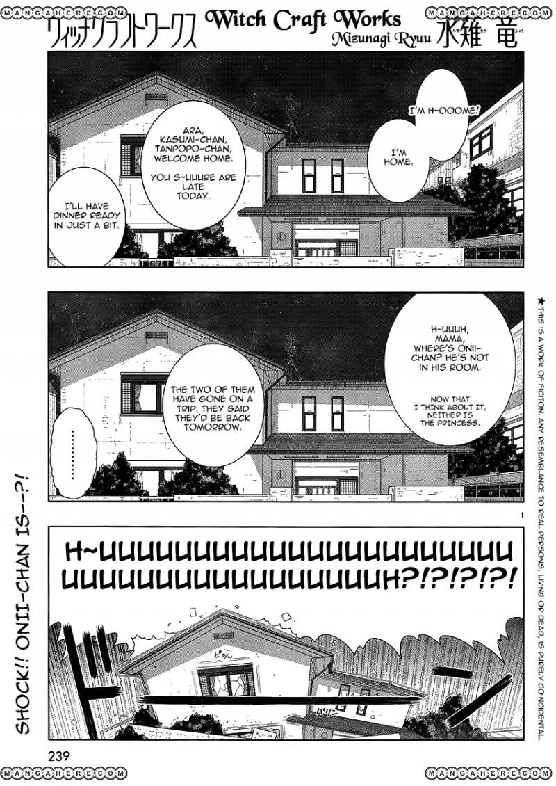 Witch Craft Works 34 Page 1