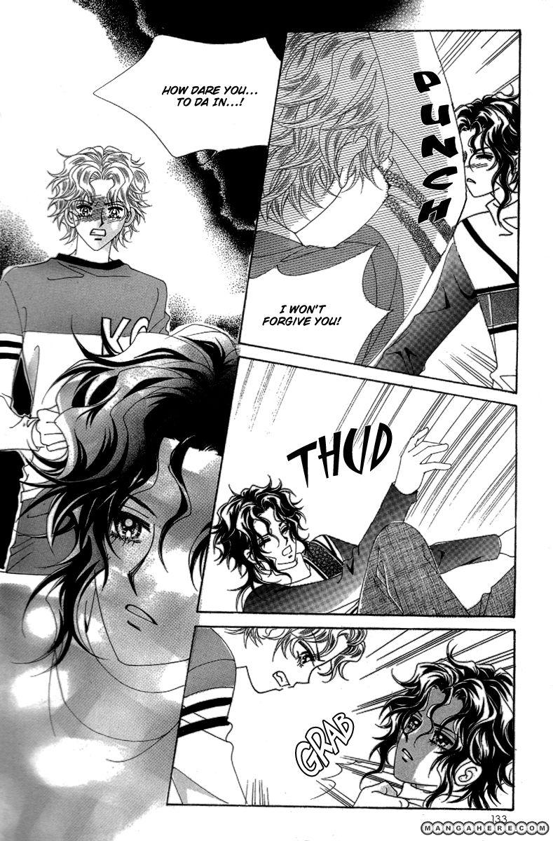 My Boyfriend is a Vampire 39 Page 4