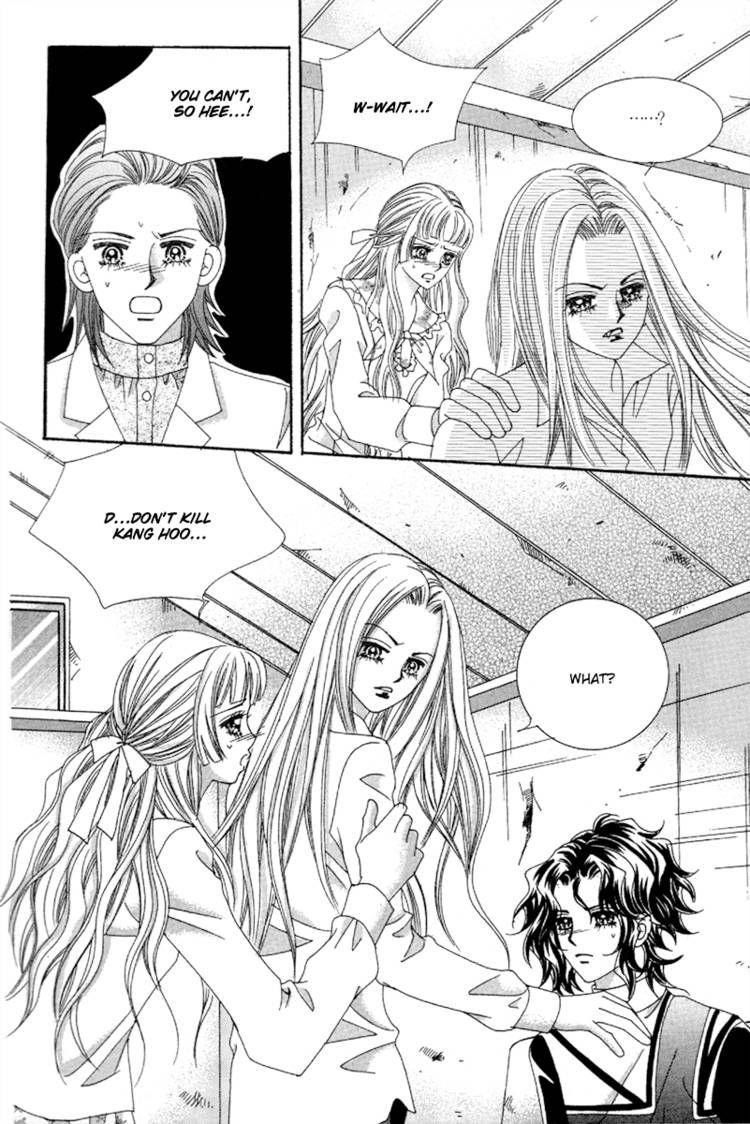 My Boyfriend is a Vampire 43 Page 4