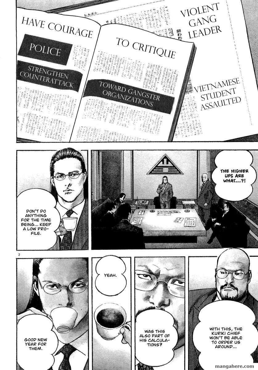 Heat 8 Page 3
