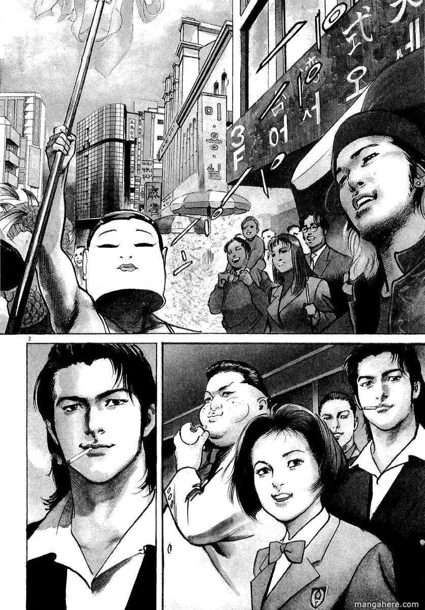 Heat 14 Page 3
