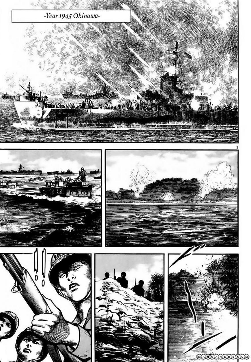 Heat 21 Page 2