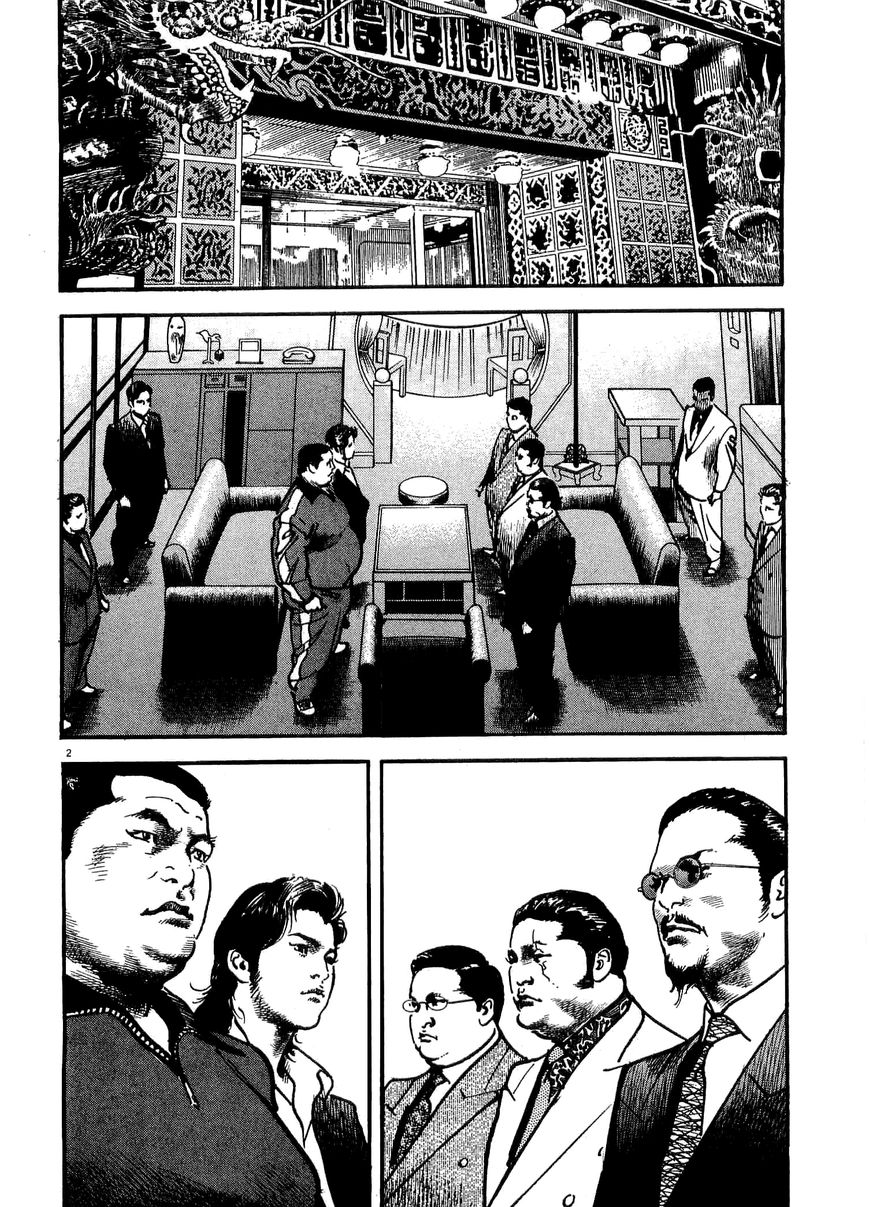 Heat 28 Page 2