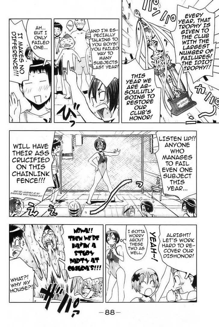 Umisho 23 Page 2