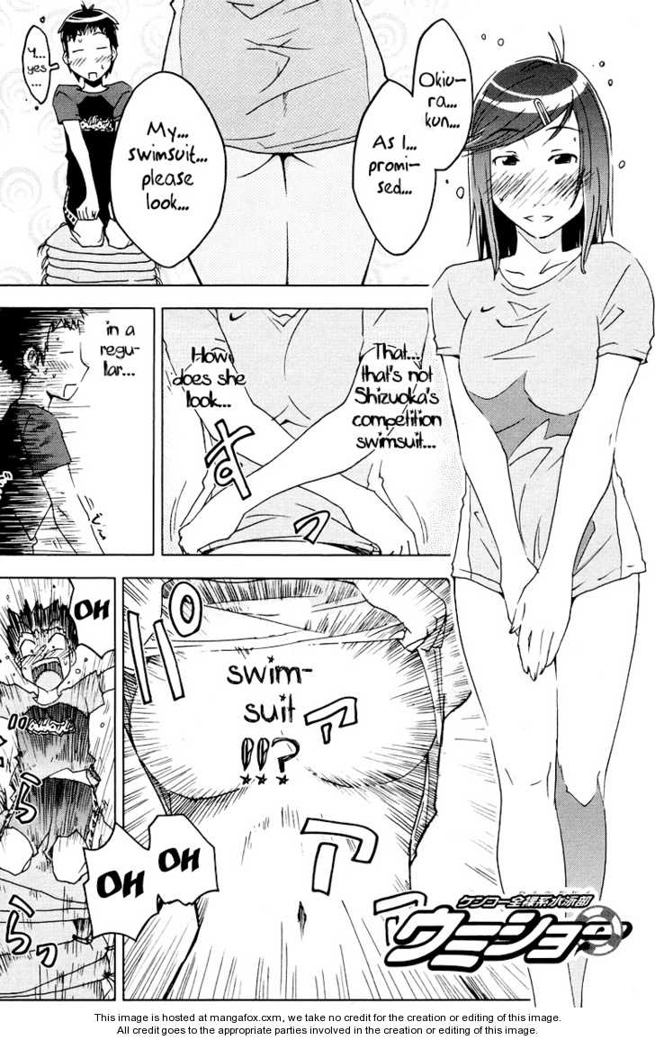 Umisho 60 Page 1