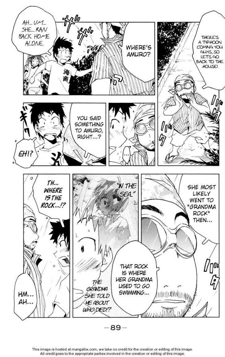 Umisho 67 Page 3