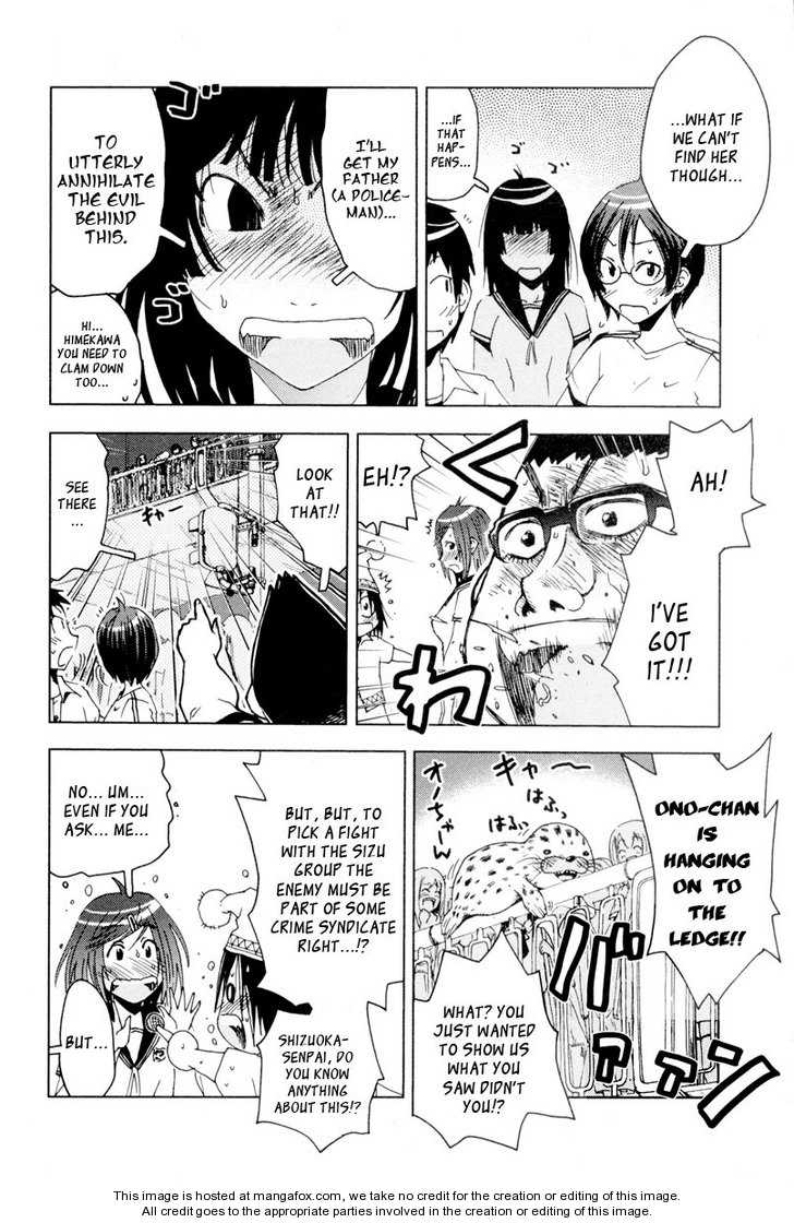 Umisho 91 Page 2