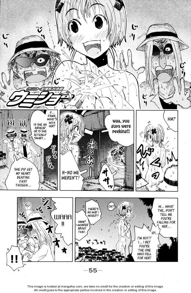 Umisho 92 Page 1