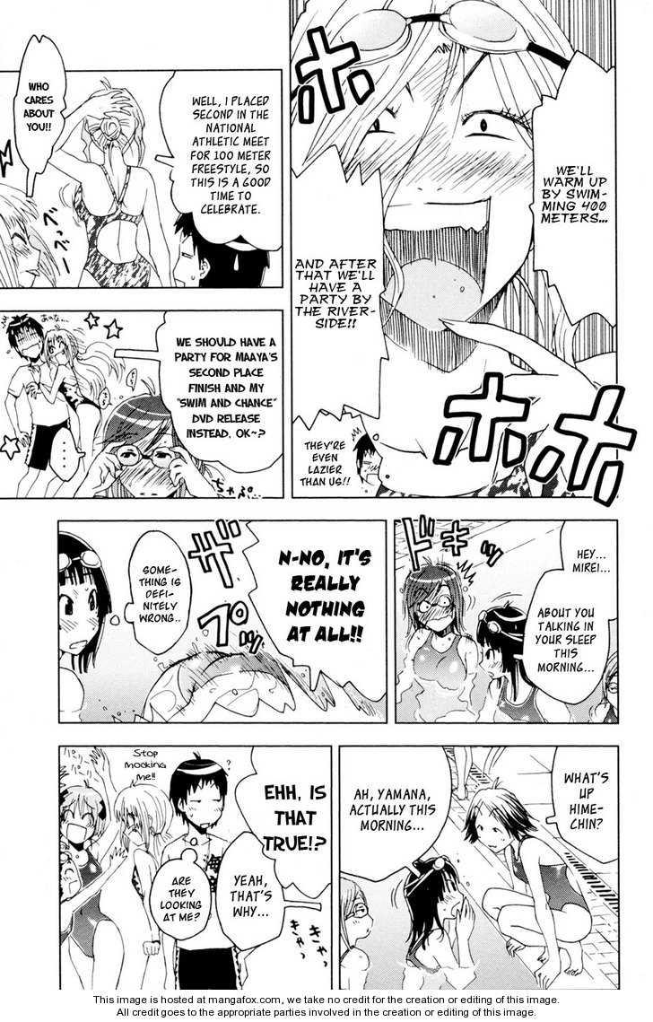 Umisho 98 Page 3