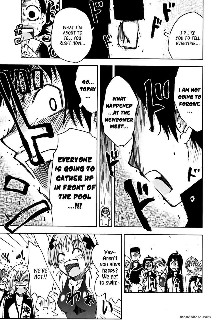 Umisho 116 Page 3