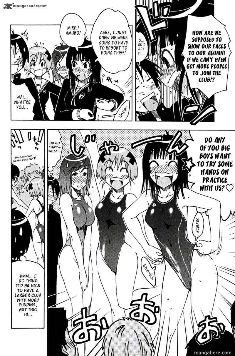 Umisho 123 Page 2