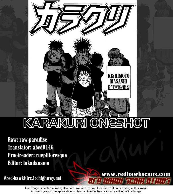 Karakuri (KISHIMOTO Masashi) 0 Page 1