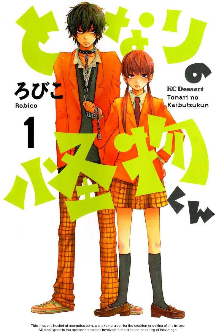 Tonari no Kaibutsu-kun 1 Page 3