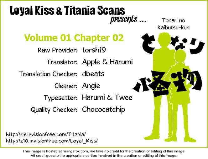 Tonari no Kaibutsu-kun 2 Page 2