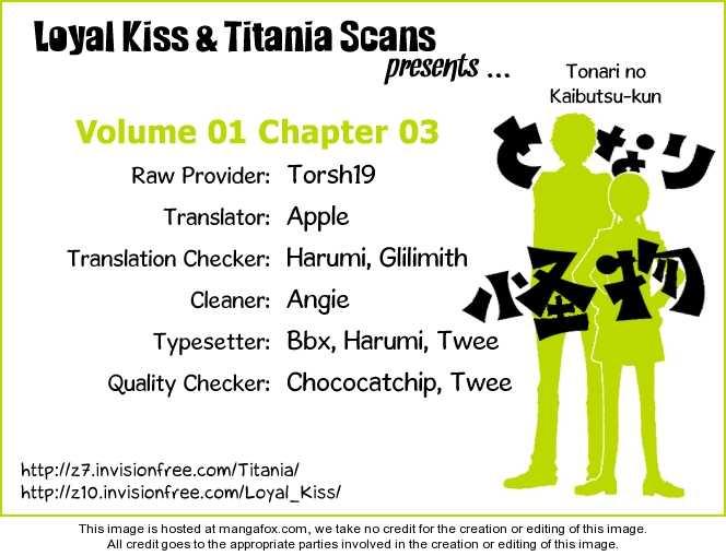 Tonari no Kaibutsu-kun 3 Page 1