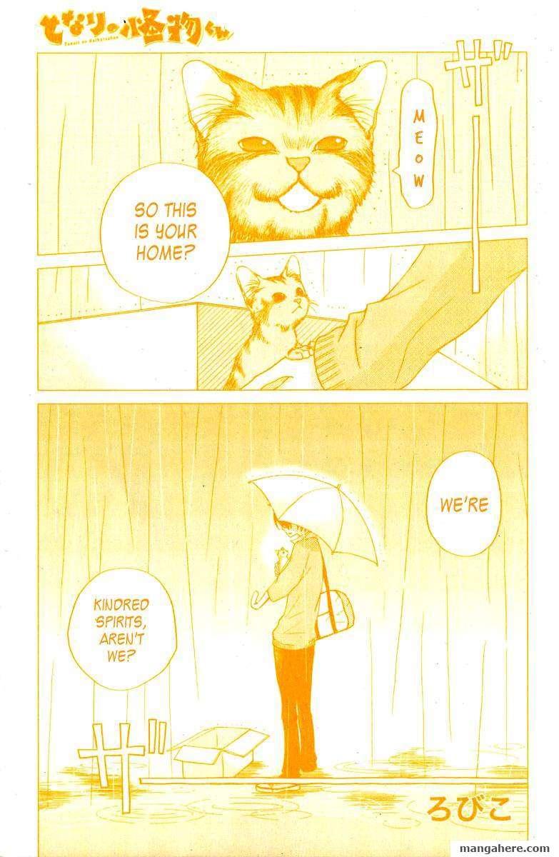 Tonari no Kaibutsu-kun 5 Page 2