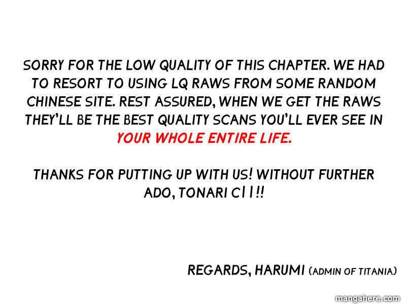 Tonari no Kaibutsu-kun 11 Page 1