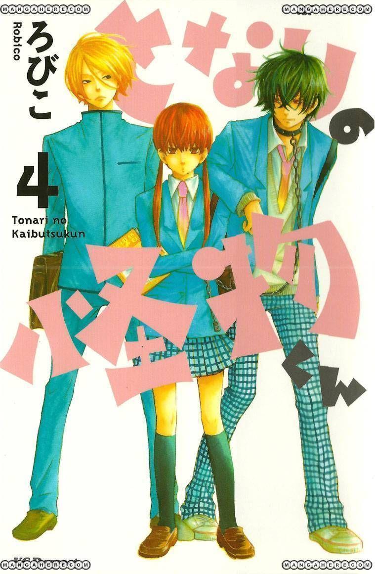 Tonari no Kaibutsu-kun 13 Page 3