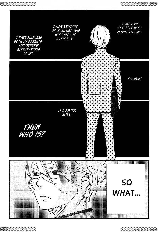 Tonari no Kaibutsu-kun 15 Page 3