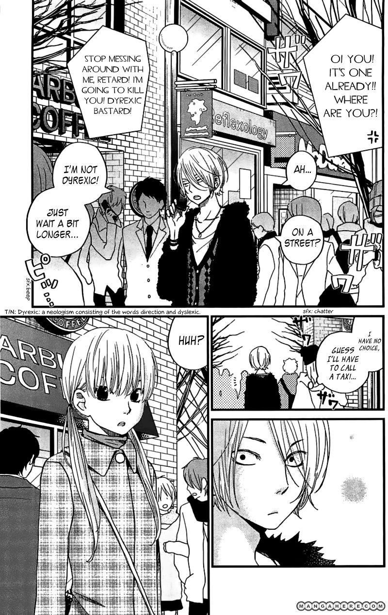 Tonari no Kaibutsu-kun 19 Page 2